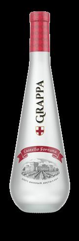<b>Grappa Castello Fortuna</b><br>grape vodka<br>40%, 500/700ml